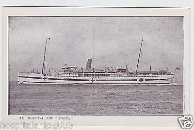 BRITISH HOSPITAL SHIP ASSAY unused in pristine condition. Printed in India
