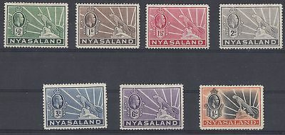 Nyasaland  1934 -35  7 Leopard Definitive Stamps     Mounted Mint    (533)