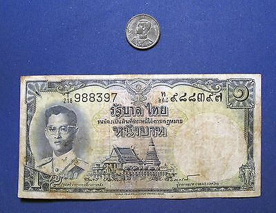 Thailand 1 Baht, 1955 circulated & 5 Satang 1950 tin coin