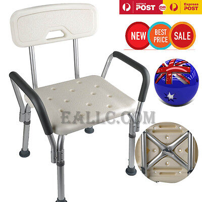 4 in 1 Adjustable Medical Aluminium Shower Stool Seat Bathroom Aid Chair Safety