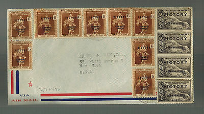 1946 Manila Philippines VJ Day Victory over Japan Cover to USA