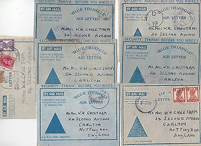 1944/5 7 x S E A C AIRLETTERS 3 DIFF STYLES INDIA  NOTTINGHAM IN UK WW2 MILITARY