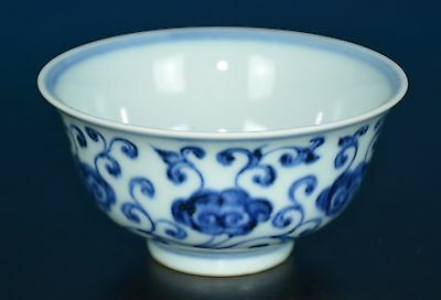 Exquisite Antique Chinese Blue And White Porcelain Bowl Rare  W9471