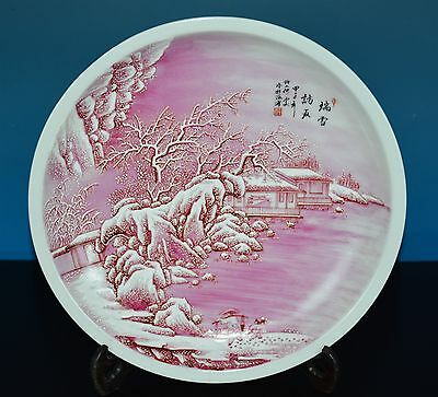 Fine Large Antique Chinese Famille Rose Porcelain Plate Marked He Xuren T8421