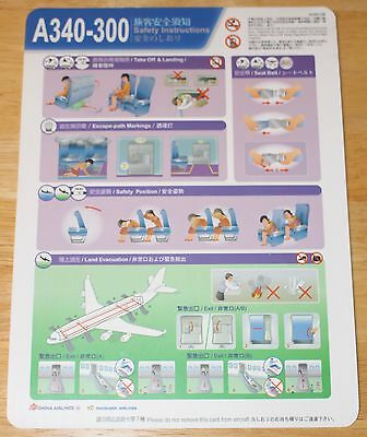 China Airlines (Taiwan) Airbus A340-300 Airline Safety Card