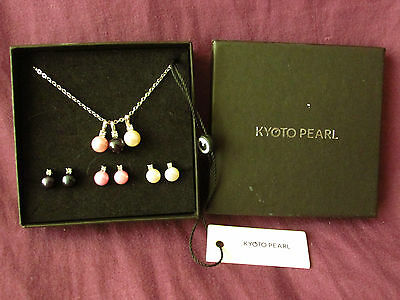 Kyoto Pearl Genuine Cultured Pearls Necklace & Earring Set