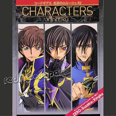 "Character Book CODE GEASS R2 ""Characters with Zero"" Anime Artbook CLAMP 2008"