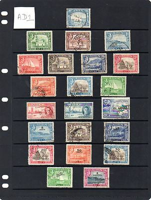 Useful lot of mainly used Aden stamps, values to 20/- Cat £45+ Lot AD1 (3 scans)