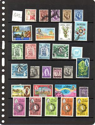 Useful lot of used Bahrain stamps Lot BH1