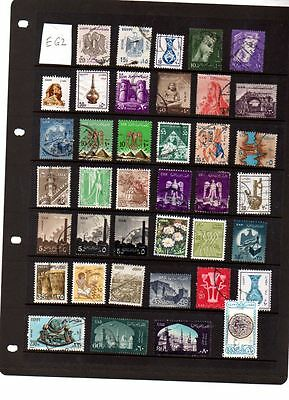 Useful lot of used Egypt stamps Lot EG2
