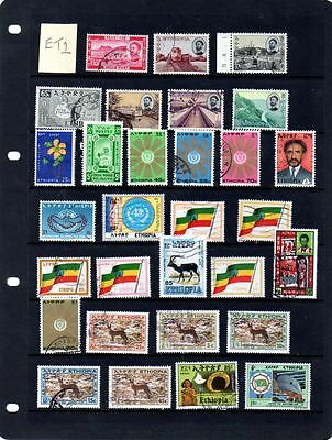 Useful lot of used Ethiopia stamps Lot ET1