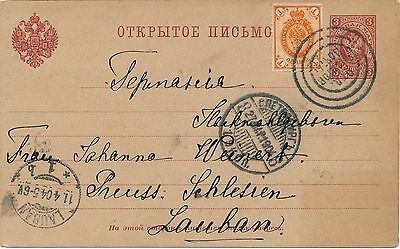 RUSSIA St PETERSBURG 1904, SCARCE STATIONERY TO LAUBAU IN SILESIA #A2181