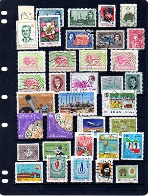 Useful lot of used later Persia stamps Lot PS1