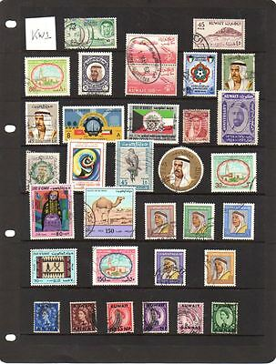Useful selection of used Kuwait stamps. Lot KW1