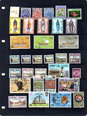 Useful selection of used stamps from Oman. Lot OM1