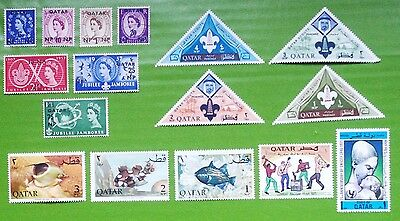 QATAR - 1957-1971 Collection of MH Stamps