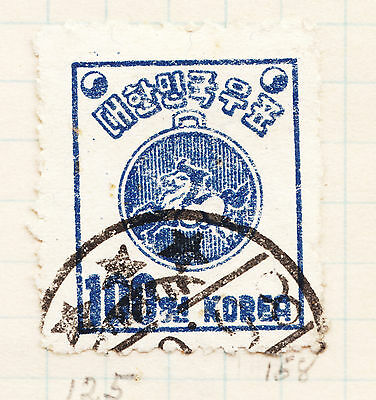 KOREA 1951 100w Post Horse Used on old album page...