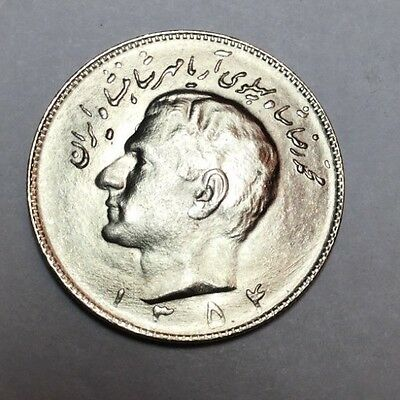 MIDDLE EAST KM1179 SH1354 (1975) 10 Rials coin BU