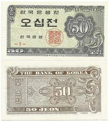 "1962 REPUBLIC of ""SOUTH"" KOREA Presentable 50 Jeon Note from THE BANK OF KOREA"