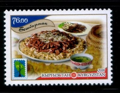 KYRGYZSTAN National Cuisine MNH stamp