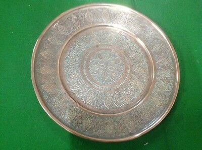 Vintage Retro Brass Copper Embossed Tray Wall Plate Plaque