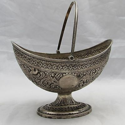 Superb Anglo Indian Style Silver Sweetmeat / Sugar Basket Sibray, Hall & Co 1881