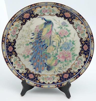 Beautiful Peacock Collector 10 1/4 inch Plate Toyo Japan China Gold Accents