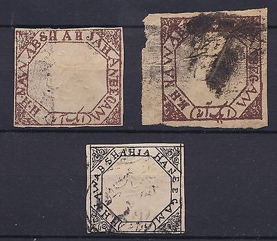 Indian States: Bhopal 1894-95 SG 39,43,44. Used.