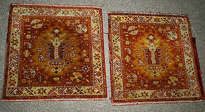Pair Antique Wool Work Carpet Square Samples Upholstery Woven Work Turkish Style
