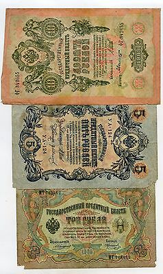 Russia Set of low grade banknotes Imperial Russia #000187