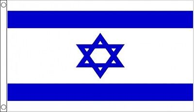 ISRAEL FLAG 5' x 3' DELUXE NYLON Israeli Star of David Banner
