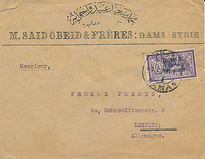 Syria , Scarce French Occupation Cover From Damas To Germany, See.. #a2212