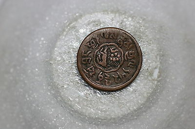 India Princely States Old Copper Coin A56 #2883
