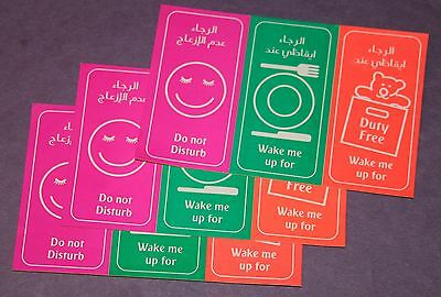3 x Emirates (UAE) Airline Cabin Stickers