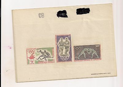 Cameroon C49A MNH air mail S/S        05 CV 13+
