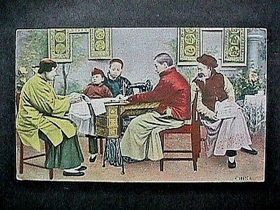 Singer Sewing Machine 66 - 1 Trade Card Collectible Victorian  Advertising