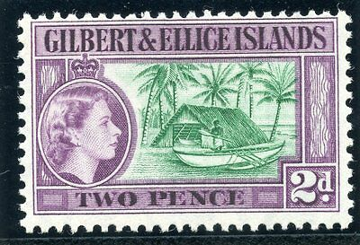 Gilbert & Ellice Is 1962 QEII 2d bluish green & purple superb MNH. SG 66a.
