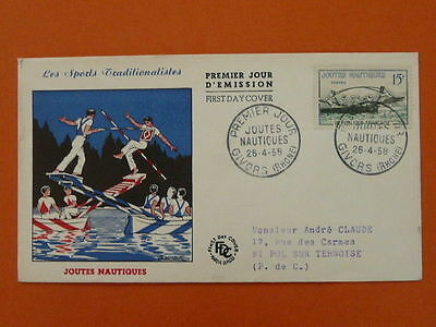 sea jousting traditionnal sports 1958 FDC 43161