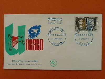 United Nations UNESCO 1961 FDC 43314