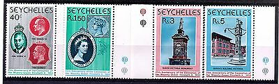 Seychelles (838)  1978 25th Anniversary of Coronation set Unmounted Sg428-31