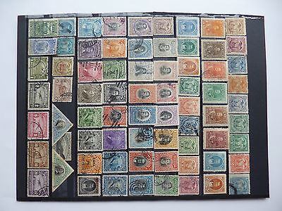 ECUADOR :- Early selection, Mint & Used.