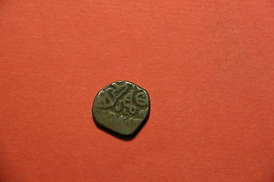 India Princely States Old Coin A47 #72