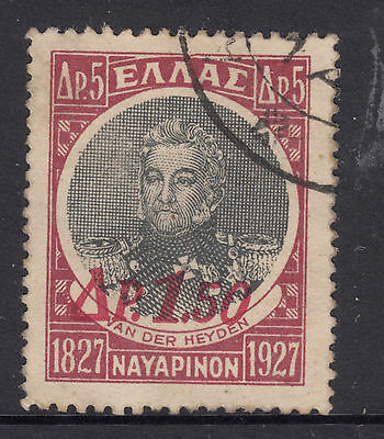 GREECE 1932 Surcharge Very Fine Used....