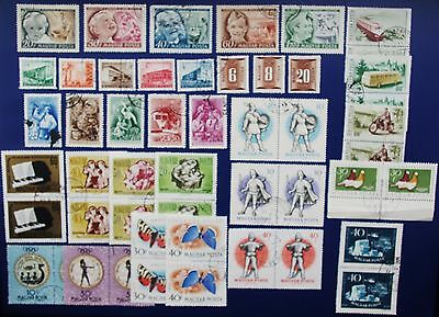 HUNGARY - 1950 -1965 Collection of Used  & MH Stamps