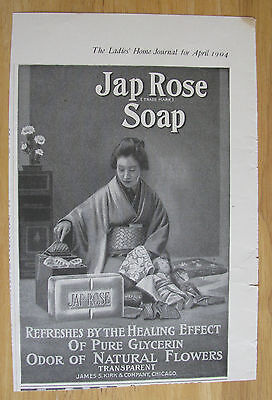 0597 Magazine Ad: Jap Rose Soap Japanese Lady uses Soap for Healing 1904