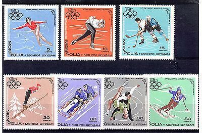 Mongolia (8493)  1967 Winter Olympic Games set Mounted mint Sg450-6
