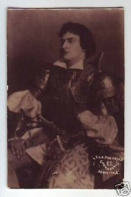 SLIVINSKY  Russian OPERA  Vintage PHOTO dd