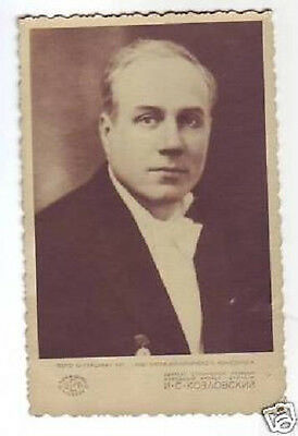 KOZLOVSKIY Russian OPERA  Vintage PHOTO PC