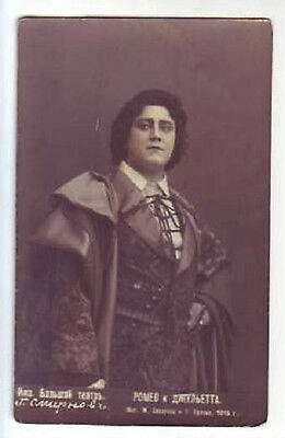 SMIRNOV Russian OPERA Singer TENOR Vintage PHOTO PC C.