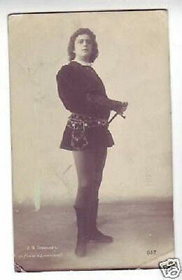 SOBINOV Russian OPERA Singer TENOR Vintage PHOTO PC xx